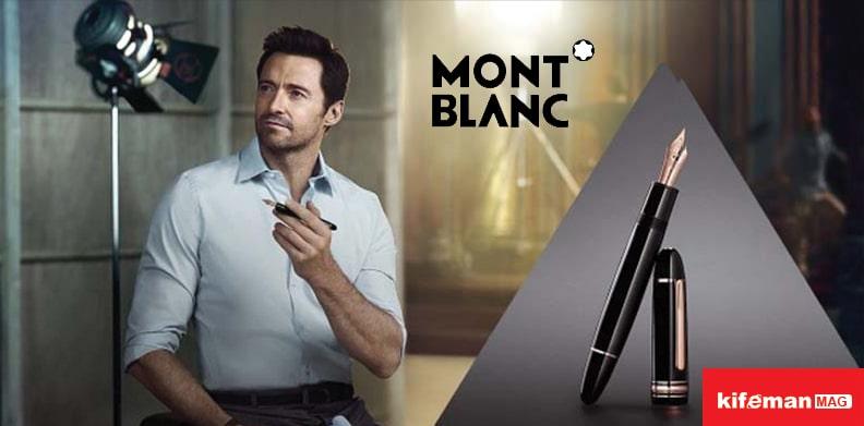 مون بلان ( Mont blanc )