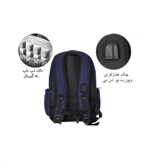 کوله پشتی لپ تاپ کت مدل103